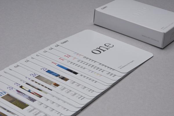 6 dart design gruppes project Dart Design Gruppes Project