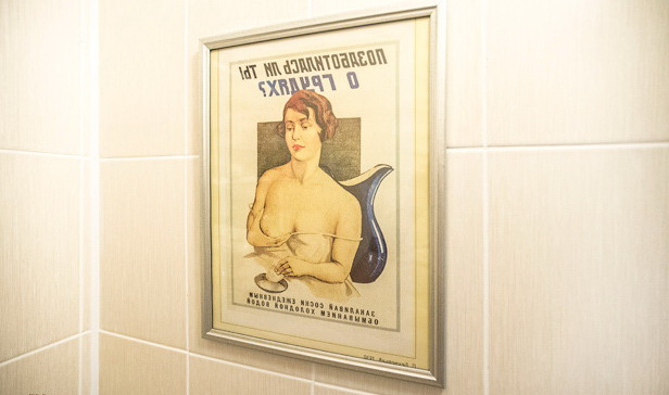 141-Soviet poster
