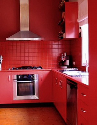 the kitchen in the red color home interior design With what kind of paint to use on kitchen cabinets for california hov stickers