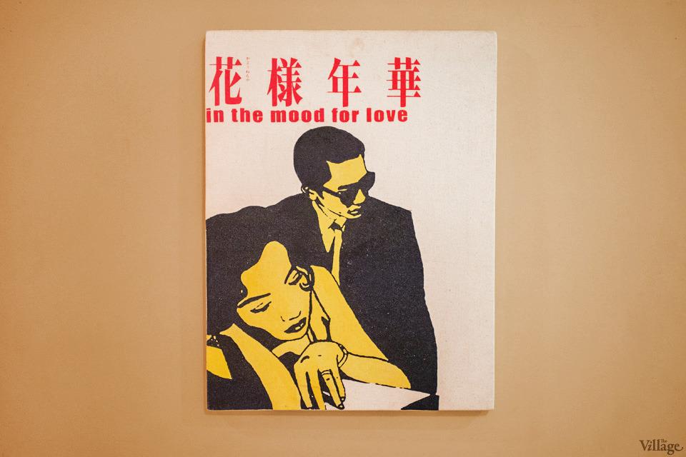 91-movie poster