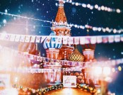 Christmas Lights in Moscow 2017
