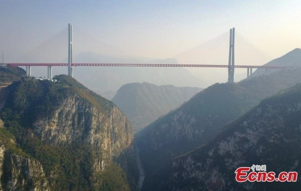 0-world's-highest-bridge-world-record-Beipanjiang-Duge-Bridge-China