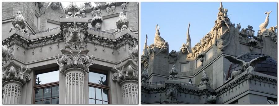 3-2-Vladislav-Gorodetsky-architecture-Kyiv-Ukraine-House-with-Chimaeras-concrete