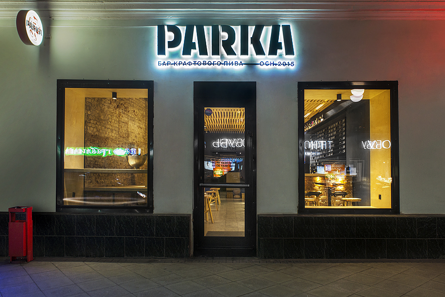 0-parka-Moscow-craft-beer-bar-exterior-design-entrance-door-backlit-name