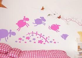 9-pink sheep