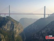 New World's Highest Bridge Opened for Traffic in China
