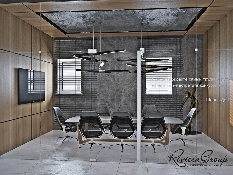 2-1-eco-style-office-interior-design-project-render-faux-wooden-panels-ceiling-wall-gray-brown-black-meeting-room